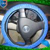 blue car wheel covers