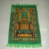 Silk like Printing Classic islamic Prayer mat