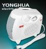 compact heater/ compact fan