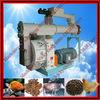 Ring Die Roller Pellet Machine CE 0086-13838158815