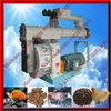 Ring Die Roller Pellet Machine CE 0086-13838158815