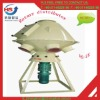 2012 popular rotary distributor for food and feedstuff industry