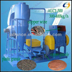 845 Scrap Copper Granulator Recycling Machine 008613623861924