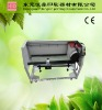 Squeegee grinding machine for screen printer