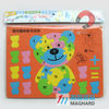 EVA magnetic number puzzle