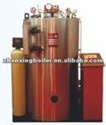 Vertical hot water boiler