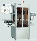 Automatic PVC Sleeve trapping machine