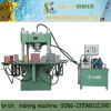 Gongyi Shaolin machine automatic small scale brick making machine for all kinds of bricks making