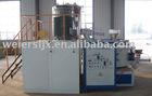 Plastic Mixing Machinery--Plastic Machine
