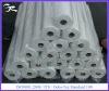 Spunbond Nonwoven interlining fabric