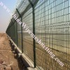 Airport Access Control Fence