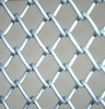 produce Chain Link Fence