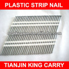 21-Degree Ring Shank Framing Nail/Plastic Strip Nail