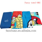 promotional beach towel 2012