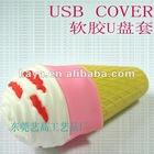 2012 NEW PATTERN ICE-CREAM PVC USB COVER