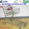 warehouse transport cargo trolley