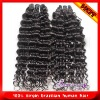 wholesale virgin brazilian human Hair extensions for black women