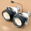 AES 2.5 hid bi-xenon projector lens