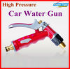 Red Multi-function High Pressure Home And Car Washing Spray Gun