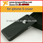 Good quality wholesale Causes for iphone 5 cover 5th