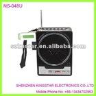 NS-048U fm radio,USB/SD multimedia player