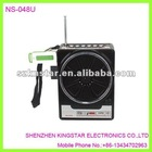 NS-048U fm radio,USB/SD multimedia player