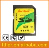 8G Vehicle SD Card