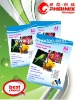 Professional Glossy Inkjet Photo Paper, A4, 135gsm