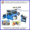 JH-250 Flat Bed Label Printing Press (Shenzhen)