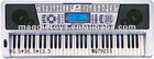 MQ79215 High quality,funny Electronic keyboard for kids