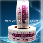 BOPP Printed Carton Sealing Tape
