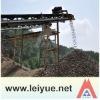 Coal Belt Conveyor System