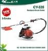 41.0cc 1.75kw brush cutter CY-535