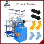 Three-dimensional Sock Machine