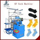 Three-dimensional Sock Machine