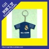 soft pvc key chain/football key chain