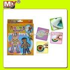 Kids gift 5mm PE hame beads