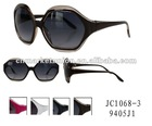 2012 latest designer and promotion sunglasses