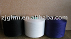 Nylon streched yarn