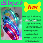 Hot selling led dog collar and leash made in China