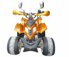 Electric ATV For Children, ATV for Cheap Electric, Kids Toy(XEA-006)