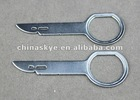 MERCEDES BENZ CD RADIO STEREO REMOVAL INSTALL TOOL KEY
