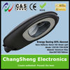 250W Nano Reflector Xenon HID Street Light CS0106