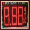 20'' one set outdoor 4 digits gas price led signs