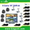 8CH 19inch LCD DVR security camera systems 8 Cameras digital network security system dvr