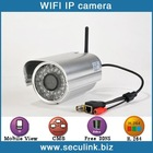 ip network camera (IPC2200F-W)