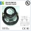 DS-GS-DW143 vacuum motor