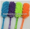 2012 Best selling products chenille fabric hosehold cleaning product