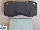 WVA29122 commercial vehicle brake pad for IVECO DAILY EUROCARGO /disc brake pad