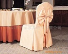 polyester spandex chair cover, Lycar chair cover for weddings and events